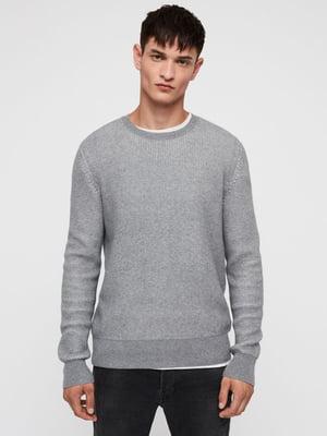 Джемпер сірий | 5010776