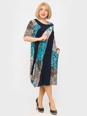 Платье бирюзово-бежевое в принт | 5027211