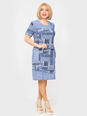 Сукня блакитна з принтом | 5027222