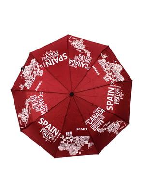 Зонт-полуавтомат | 5013352