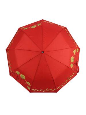 Зонт-полуавтомат | 5013423