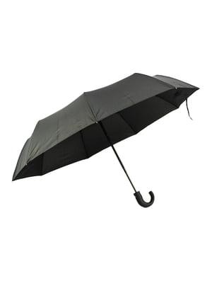Зонт-автомат | 5013468