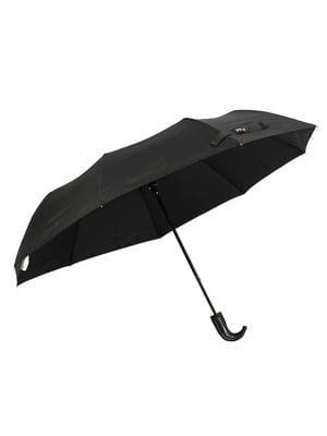 Зонт-автомат | 5013476