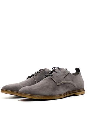 Туфлі сірі | 5026544