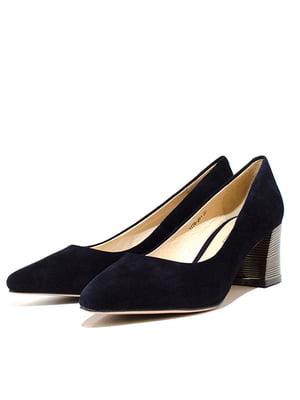 Туфли синие | 5026710