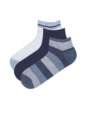 Набір шкарпеток (3 пари) | 4951846