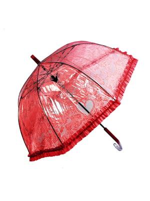 Зонт | 5013312