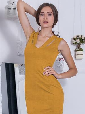 Платье горчичного цвета | 5035701