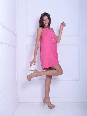 Платье розовое   5036131