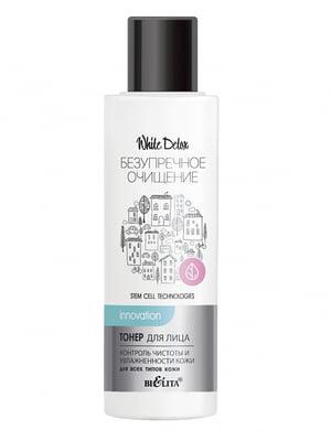 Тонер для обличчя «Контроль чистоти і зволоженості шкіри» для всіх типів шкіри (150 мл) | 4976994