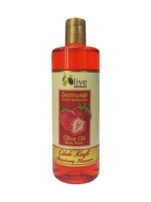 Гель для душа с оливковым маслом «Клубника» для ежедневного использования | 4986424