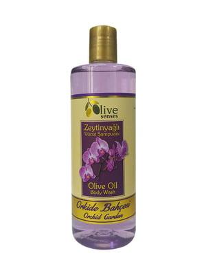 Гель для душа с оливковым маслом «Орхидея» для ежедневного использования | 4986428
