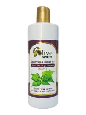 Шампунь для специального ухода «Оливковое масло, крапива, витамин Е» | 4986499