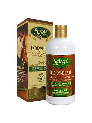 Шампунь «Интенсивный уход» для окрашенных волос с хвощем, овсом и оливковым маслом | 4986495