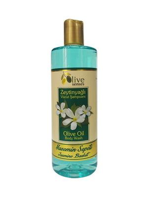 Гель для душа с оливковым маслом «Жасмин» для ежедневного использования | 4986426