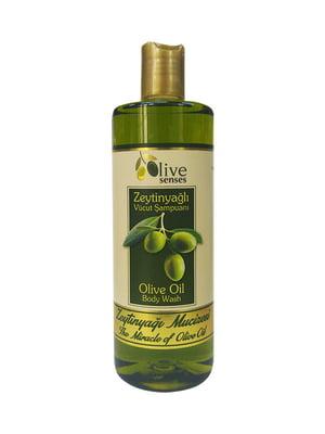 Гель для душа с оливковым маслом «Универсальный» для ежедневного использования | 4986429