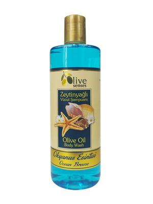 Гель для душа с оливковым маслом «Океан» для ежедневного использования | 4986423