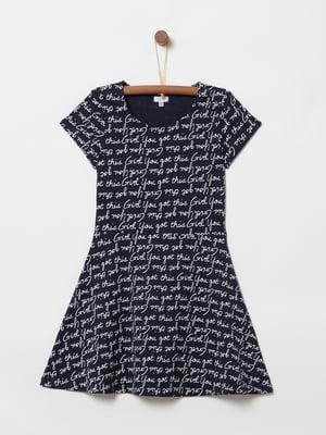 Сукня синя в принт | 5034529