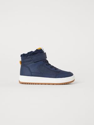 Ботинки синие | 5045816