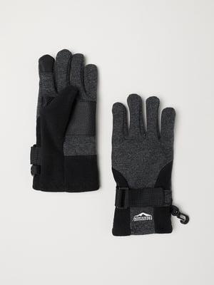 Перчатки серые | 5045995