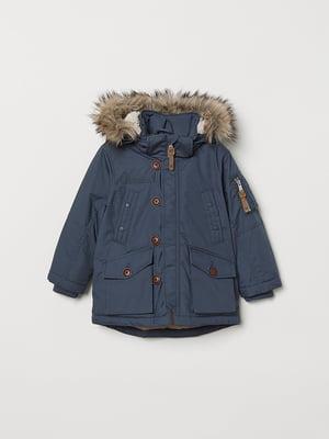 Куртка синя | 5046437