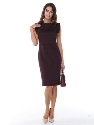 Платье фиолетовое | 5047279