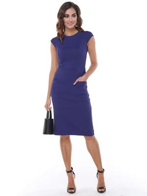 Платье синее   5047278