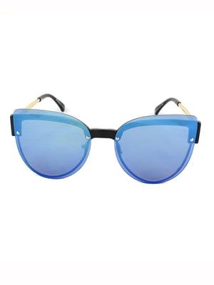 Очки солнцезащитные | 5047996