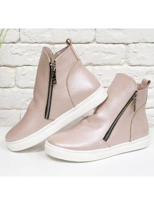 Ботинки цвета пудры | 5043972