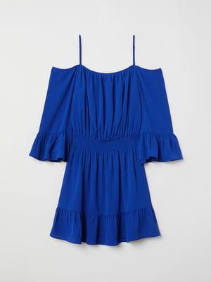 Сукня синя   5046143