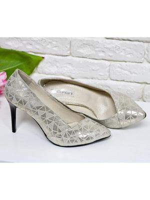 Туфлі бежево-перламутрові   5044105