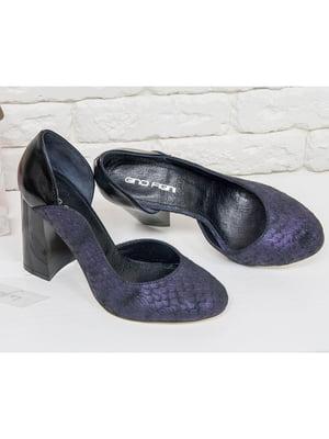 Туфли фиолетовые | 5044132