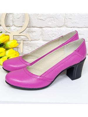 Туфлі кольору фуксії   5044140
