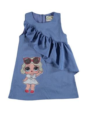 Сукня синя | 5054604