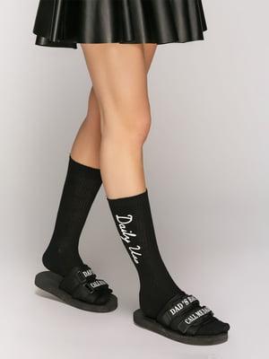 Яркие носки с надписями | 5029257