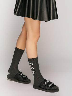 Яскраві шкарпетки з написами | 5029256