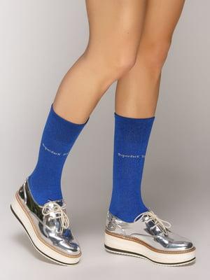 Яркие носки с люрексом | 5029266
