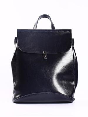 Сумка-рюкзак синя   5055200