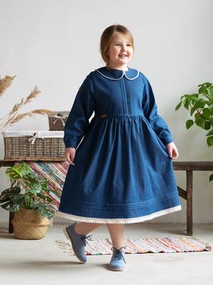 Платье синее | 5056687