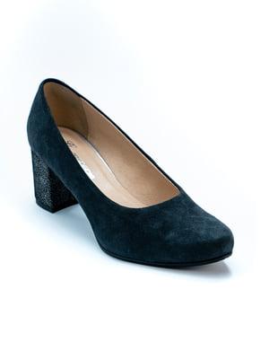 Туфли темно-синие | 5056962