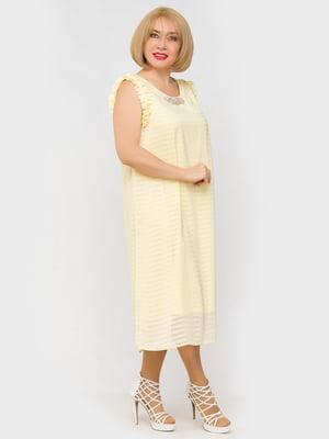Платье желтое | 5057292