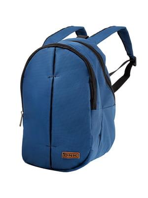Рюкзак синий | 5033229