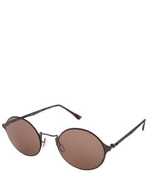 Очки солнцезащитные | 5058446