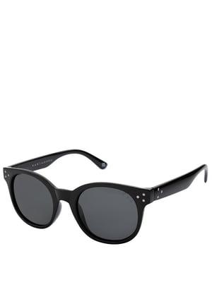 Очки солнцезащитные | 5058468
