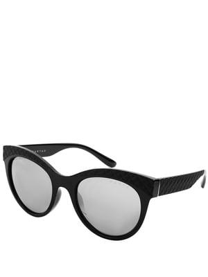 Очки солнцезащитные | 5058483