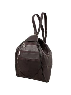Рюкзак коричневый | 5058559