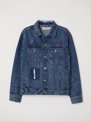 Куртка синя | 5045730