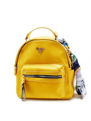 Рюкзак жовтий | 5058387