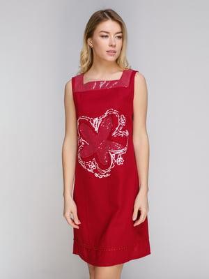 Сукня бордова | 5038950