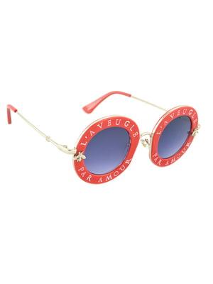 Очки солнцезащитные | 5059460